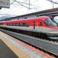 Photos: 近鉄:23000系(23101F)-05