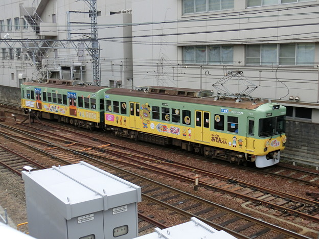 Photos: 京阪:700形(703F)-02