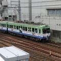 Photos: 京阪:600形(607F)-01