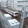 Photos: 京阪:600形(609F)-02