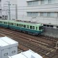 Photos: 京阪:600形(605F)-02