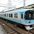 Photos: 京阪:800系(805F)-02