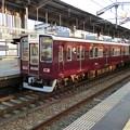 Photos: 阪急:8000系(8006F)-01