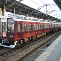 阪急:8000系(8005F)-02