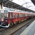 Photos: 阪急:8000系(8005F)-02