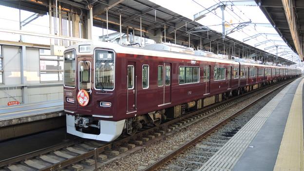 Photos: 阪急:1000系(1001F)-01