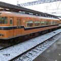 Photos: 近鉄:30000系(30214F)・12200系(12239F)-01