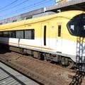 Photos: 近鉄:23000系(23104F)-03