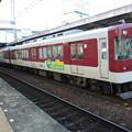 近鉄:5209系(5109F)・1233系(1242F)-01