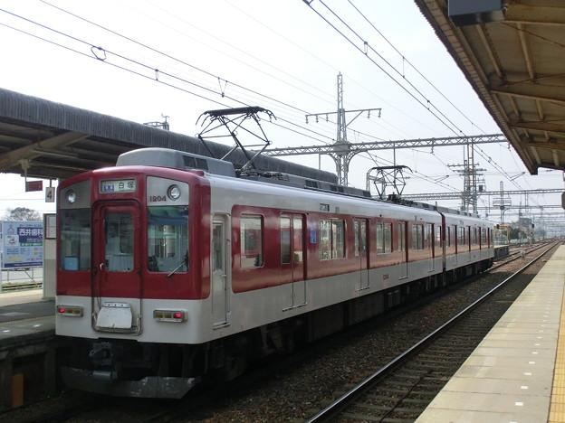 近鉄:1201系(1204F)-01