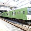 写真: JR西日本:201系(ND616)-01