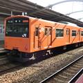 Photos: JR西日本:201系(LB07)-03