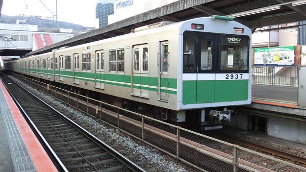 大阪市交通局:20系(2637F)-03