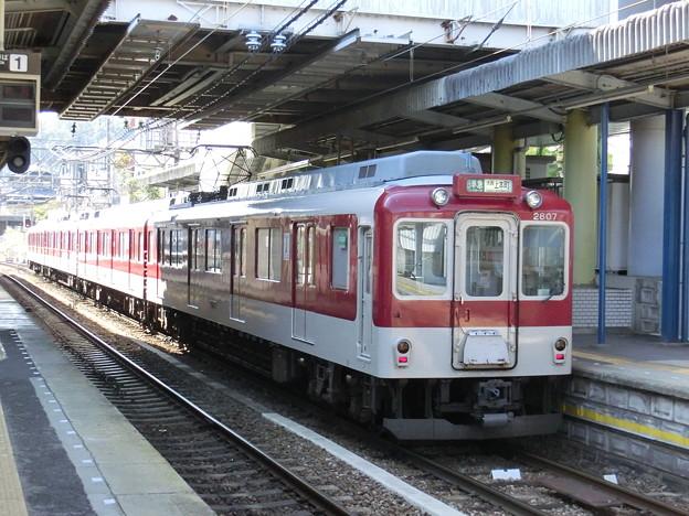 近鉄:2800系(2807F)-01