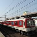 Photos: 近鉄:2610系(2614F)・1230系(1253F)-01