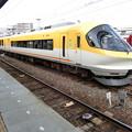 Photos: 近鉄:23000系(23104F)-04