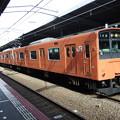 Photos: JR西日本:201系(LB07)-04
