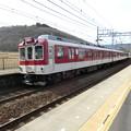 Photos: 近鉄:2610系(2622F)・1253系(1261F)-01