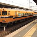 Photos: 近鉄:30000系(30201F)-01