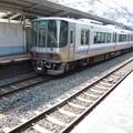 写真: JR西日本:223系(HE426)-01