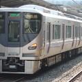 Photos: JR西日本:225系(HF407)-01