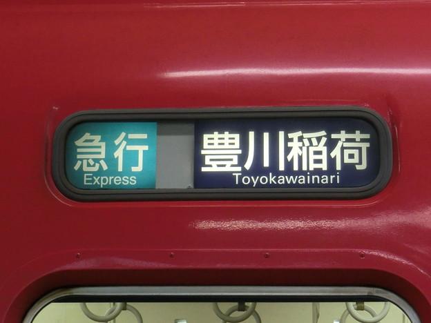 名鉄6500系:急行 豊川稲荷