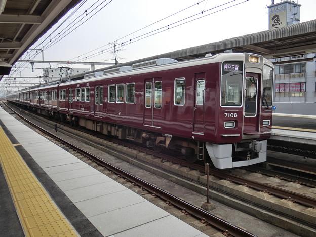 Photos: 阪急:7000系(7008F)-02