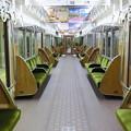 Photos: 阪急:1300系(車内)-01