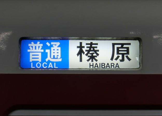 近鉄1430系:普通 榛原