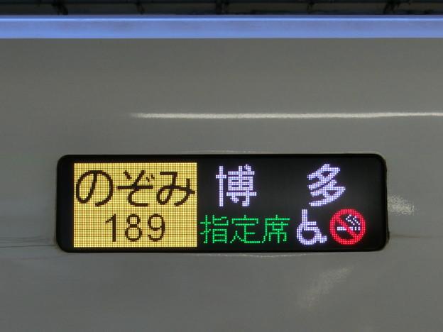 JR東海N700系2000番台:のぞみ189 博多 指定席