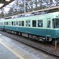 Photos: 京阪:600形(613F)-02