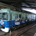 Photos: 京阪:700形(701F)-04