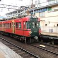 Photos: 京阪:600形(611F)-01