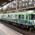 Photos: 京阪:600形(619F)-04