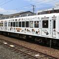 写真: 和歌山電鐵-01