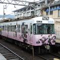 Photos: 京阪:600形(609F)-04
