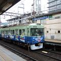 Photos: 京阪:700形(701F)-05