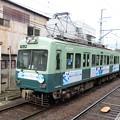 Photos: 京阪:600形(601F)-01