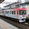 Photos: 京阪:700形(709F)-02