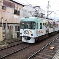 Photos: 京阪:700形(709F)-03