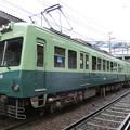 Photos: 京阪:600形(607F)-02