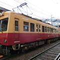 Photos: 京阪:600形(603F)-01