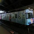 写真: 京阪:600形(617F)-01