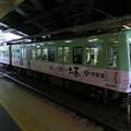 Photos: 京阪:600形(605F)-03