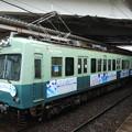 Photos: 京阪:600形(601F)-02