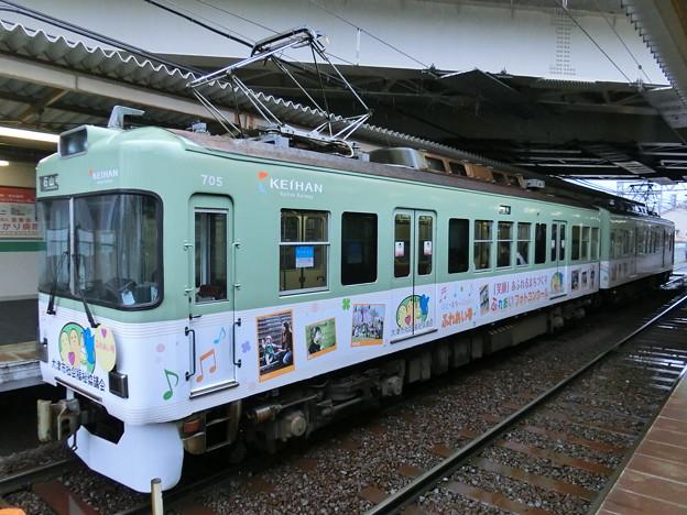 Photos: 京阪:700形(705F)-01