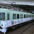 京阪:700形(705F)-01