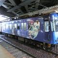 Photos: 京阪:600形(609F)-03