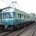 写真: 京阪:600形(613F)-04