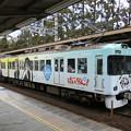 Photos: 京阪:700形(709F)-04